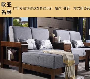 为什么越来越多的人选择订做沙发垫呢-苏州尚博汇装饰材料实业有限公司