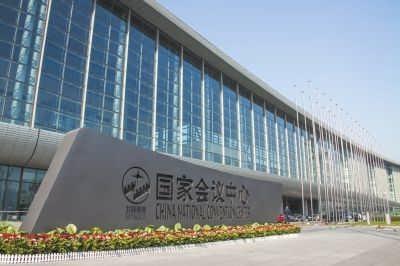 2019第七届中国(北京)国际蒸发及结晶技术设备展览会