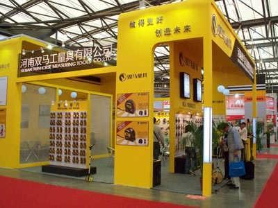2018上海学前教育装备展