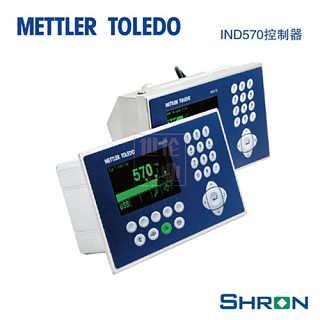 托利多IND570控制仪表货期短-南京世伦工业设备有限公司