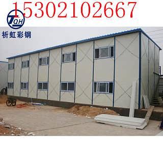 工地用岩棉板晋城彩钢房-天津祈虹彩钢钢构有限公司.
