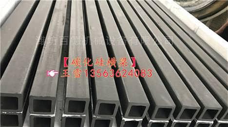 碳化硅方管 碳化硅辊棒生产厂家-潍坊百德机械设备有限公司网销部