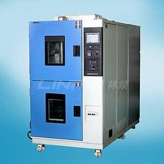 冷热冲击试验箱厂家供应-上海林频实业有限公司总部