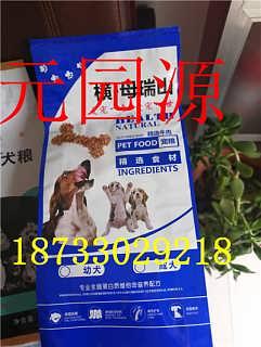 幼犬粮500克包装袋水饺塑料包装卷膜-东光县元园源塑业有限公司