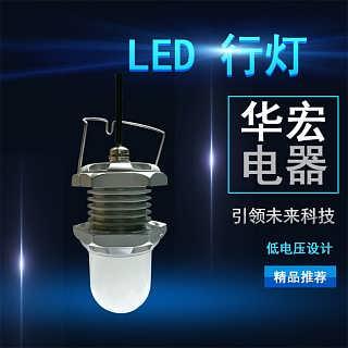 海洋王 FW6325 LED巷道灯(低压)挂灯