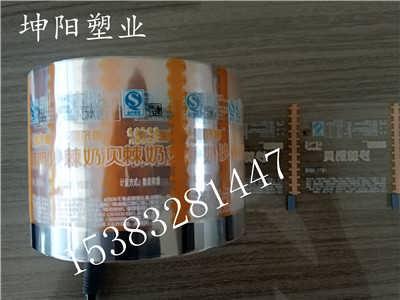 蚕豆油炸食品包装复合卷膜长期供应