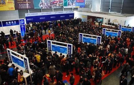 2018宁波冬季五金机电机械展览会-上海赤信展览展示服务有限公司