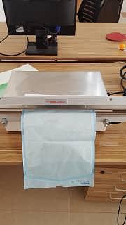 HPL1000AS封口机