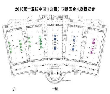 2018宁波冬季五金工具展览会_五金工具博览会-上海赤信展览展示服务有限公司