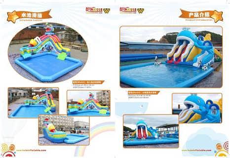 酷乐充气游乐设备水池滑梯-广州酷乐游乐设备有限责任公司