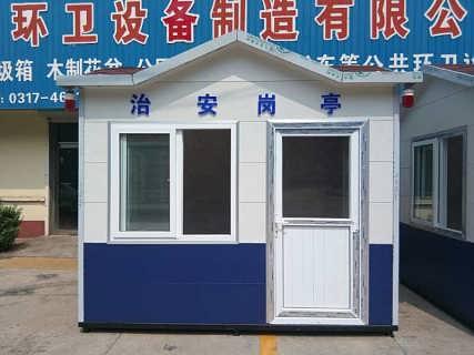 值班岗亭河北岗亭厂家-沧州风景环卫设备有限公司