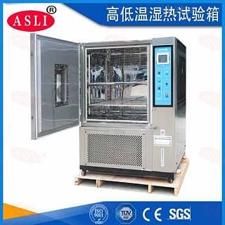 高低温振动综合试验箱结构特征大容量程序
