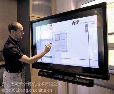 触控一体机-深圳市乾元计算机技术有限公司