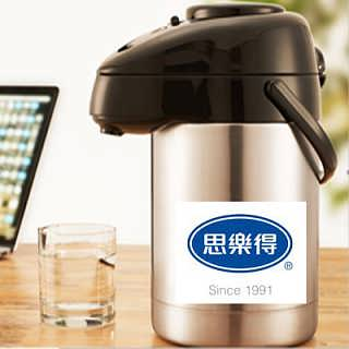 上海不锈钢酒店保温壶加盟 气压式真空保温壶加盟厂家思乐得-上海思乐得实业有限公司销售部
