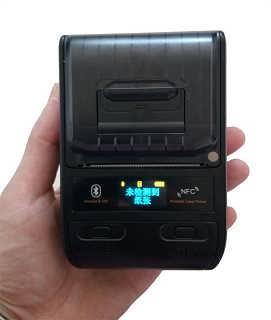 手持标签打印机,无线标签打印机,蓝牙标签打印机,NFC标签打印机,热敏标签打