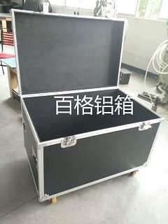 铝箱航空箱铝合金箱厂家