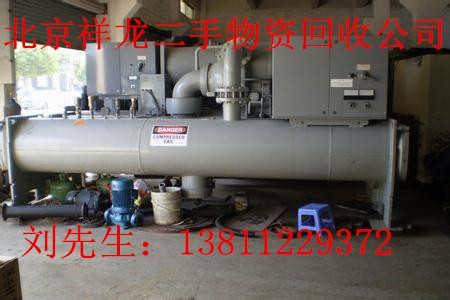 求购北京天津二手制冷设备回收,旧冷库机组回收