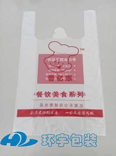 供应北京手提购物塑料袋