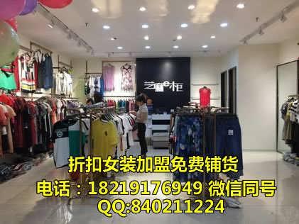 宁夏女装加盟选芝麻E柜免费铺货-深圳格蕾丝服饰