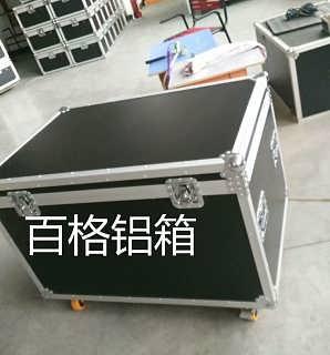 航空箱 东莞百格铝箱制品有限公司