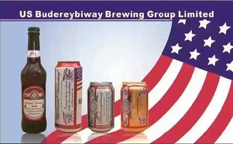 山东啤酒厂塑包啤酒底价供货