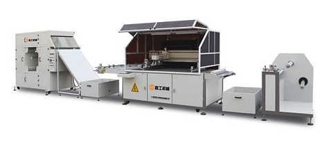【供应】全自动丝网印刷机-卷对卷丝印机-手机屏蔽罩-质量