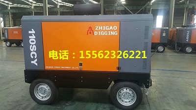 志高牌13立方14.5公斤柴油移动式螺杆空压机