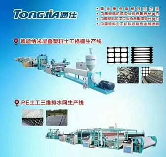 莱芜排水网设备-山东通佳机械有限公司内贸部