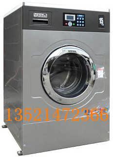 绿洲牌最新款15公斤全自动工业水洗机价格