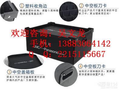 重庆中空板优势在于防潮重庆中空板取代纸箱使用
