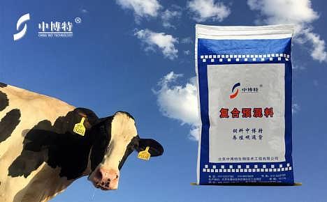 中博特牌肉牛预混料复合预混料