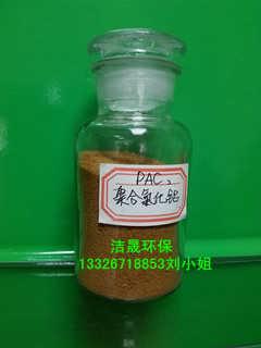 佛山聚合氯化铝