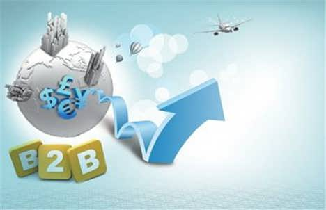 外贸b2b 供销平台