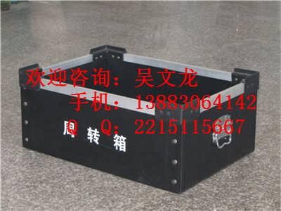 重庆高硬度瓦楞板重庆中空板板材表面印字