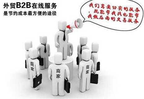 外贸化妆品 ebay平台规则