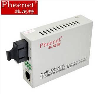 菲尼特光纤收发器的作用收发器fx灯不亮光纤收发器工作温度-北京凝网科技有限公司
