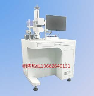 光纤视觉激光打标机MV100-30F-西赛智能装备(深圳)有限公司