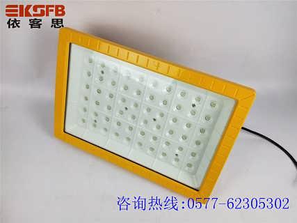 方形LED防爆灯CCD97加油站泛光灯广场照明灯隧道投光灯