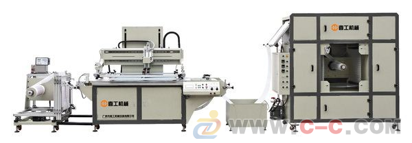 【供应】太原全自动丝印机厂家-手机扩散片丝印机-丝网印刷机