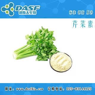 芹菜素Apigenin-南京道斯夫生物科技有限公司