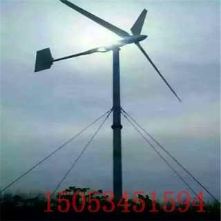 多重防护20千瓦风力发电机低速家用风力发电机质保终身