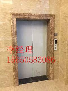 山东枣庄临仿石材电梯垭口