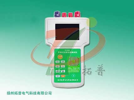 手持式回路电阻测试仪_拓普牌型号TP100S