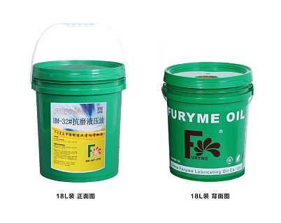 HM-32#抗磨液压油 工程机械抗磨液压油