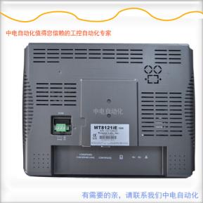 广东东莞威纶触摸屏MT8121iE开孔尺寸MT8121iE现货热卖中-深圳市弘达华机电设备有限公司