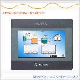 广东威纶触摸屏7寸MT6071IP识别不了U盘是怎么回事-深圳市弘达华机电设备有限公司