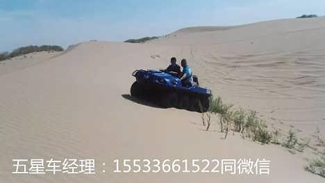 景区专用车沙滩车全地形水陆两栖车