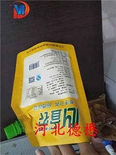 防潮防静电鱼塘底改片真空包装袋批发A水处量消毒剂铝箔袋防腐蚀