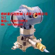 7MF4033-1FA10-3AB1-Z西门子变送器