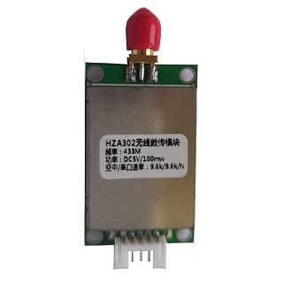100mw自组网LoRa扩频2KM传输距离数传模块HZA302